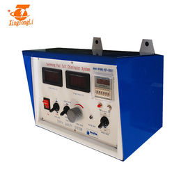 7 Volt 35Amp Water Ionization System Power Supply High Frequency Switching